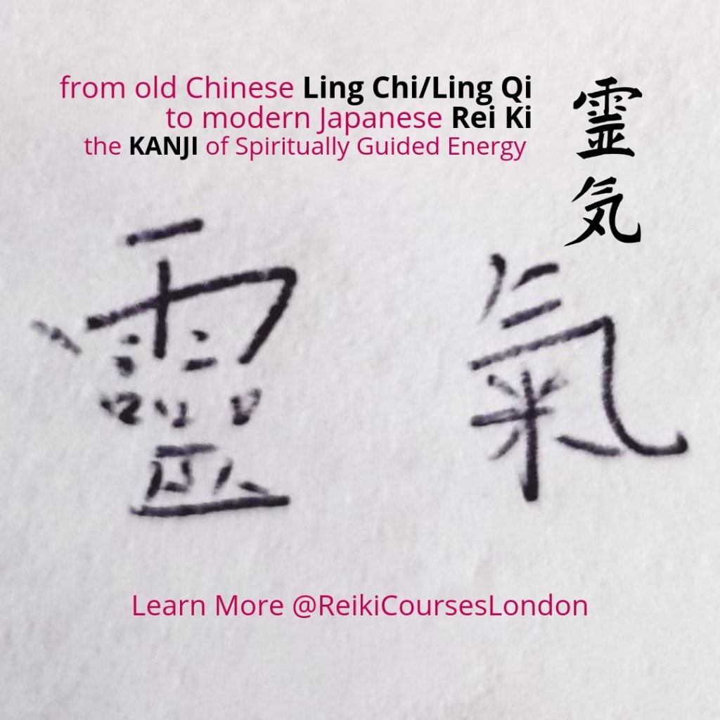Reiki Kanji evolution from Chinese Ling Chi / Ling Qi to modern Japanese Reiki