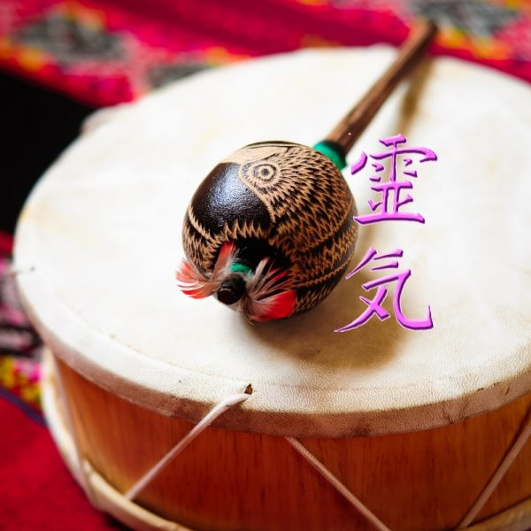 reiki drum journey and energy healing therapy
